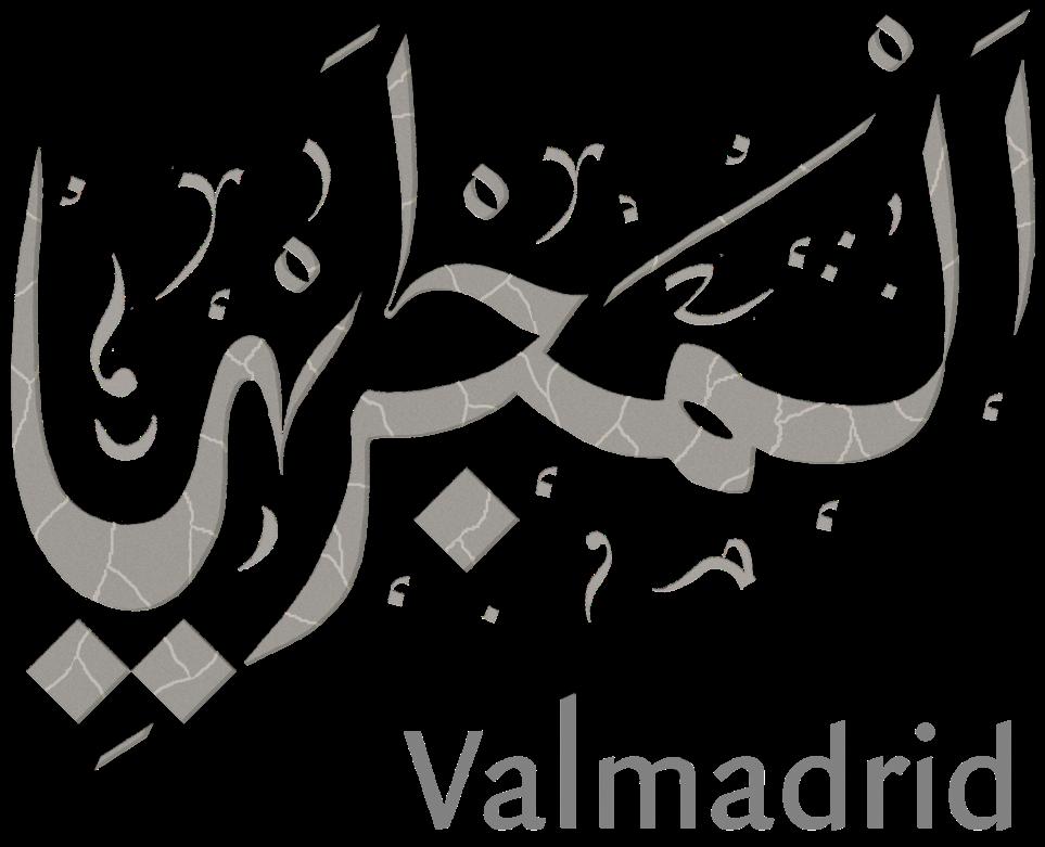 al-Mayari Valmadrid